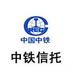 中铁信托logo