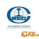 中铁十局第三建设有限公司logo