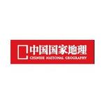 中国国家地理logo
