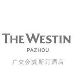 广交会威斯汀酒店logo