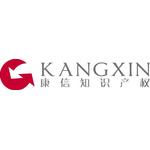 康信知识产权代理logo