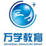 北京万学教育科技有限公司logo