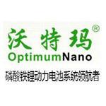 深圳沃特玛电池有限公司logo