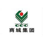 义乌商城集团logo