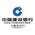 建行上海分行logo