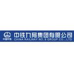 中铁九局logo