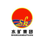 贵州水城矿业(集团)有限责任公司logo