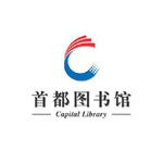 首都图书馆logo