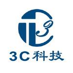 三希集團(廣上科技)logo