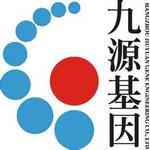 杭州九源基因工程有限公司logo