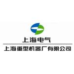 上海重型机器厂有限公司logo