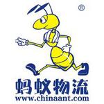 蚂蚁物流logo