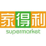 家得利超市logo
