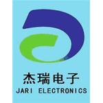连云港杰瑞电子有限公司logo
