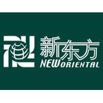 南昌新东方英语学校logo