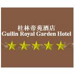 桂林帝苑酒店logo