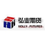弘业期货经纪logo