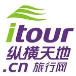 纵横天地旅行社logo