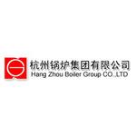 杭州锅炉集团logo