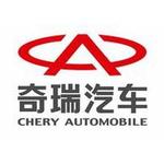 奇瑞汽车研究院logo