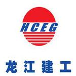 黑龙江省建工集团logo