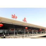 西安咸阳国际机场logo