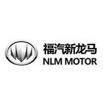 福建新龙马汽车股份有限公司logo