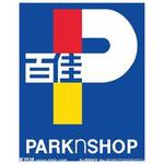 广州百佳超级市场有限公司logo