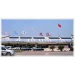武汉天河机场logo