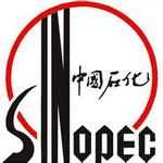 中石化天然气公司logo