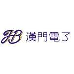 上海漢門電子logo