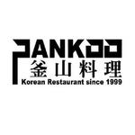 釜山料理logo