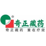 西藏奇正藏药集团股份有限公司logo