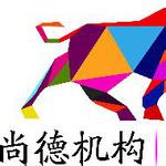 尚德机构北京logo