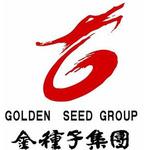 安徽金种子集团logo