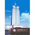 江西电力公司logo