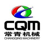 常青机械制造有限公司logo