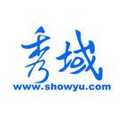 秀域健康美容连锁机构logo