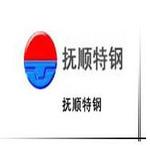 抚顺特钢logo