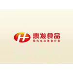 山东惠发食品有限公司logo