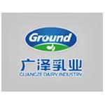 广泽乳业logo