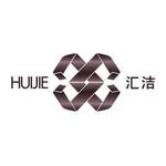 深圳汇洁集团logo