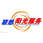 联想阳光售后服务logo