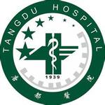 唐都医院logo