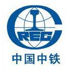 中铁十局二公司logo