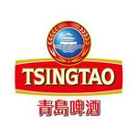 青島啤酒東南營銷有限公司logo