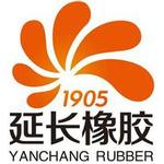 陕西延长橡胶有限公司logo