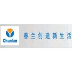 春兰电子商务有限公司logo