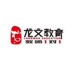 北京龙文教育有限公司