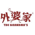 杭州外婆家餐飲管理有限公司logo